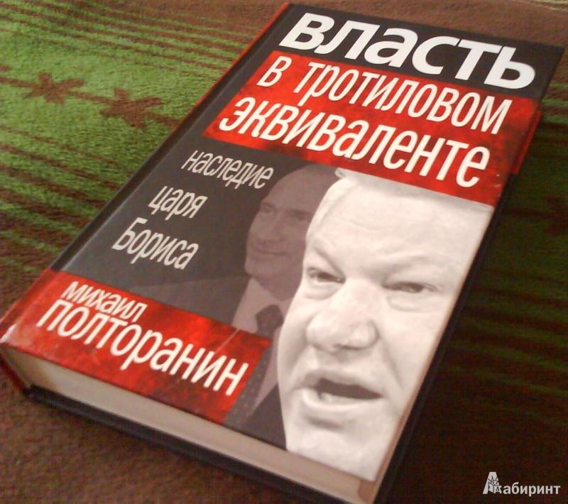 Полторанин книги скачать бесплатно, полторанин книги скачать epub, полторанин книги скачать гиппенрейтер