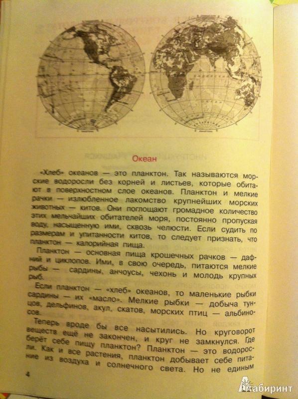 История стилей книга читать
