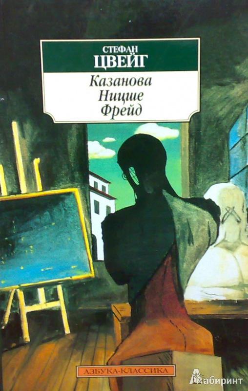 religion in chekhov and nietzsches philosophies essay