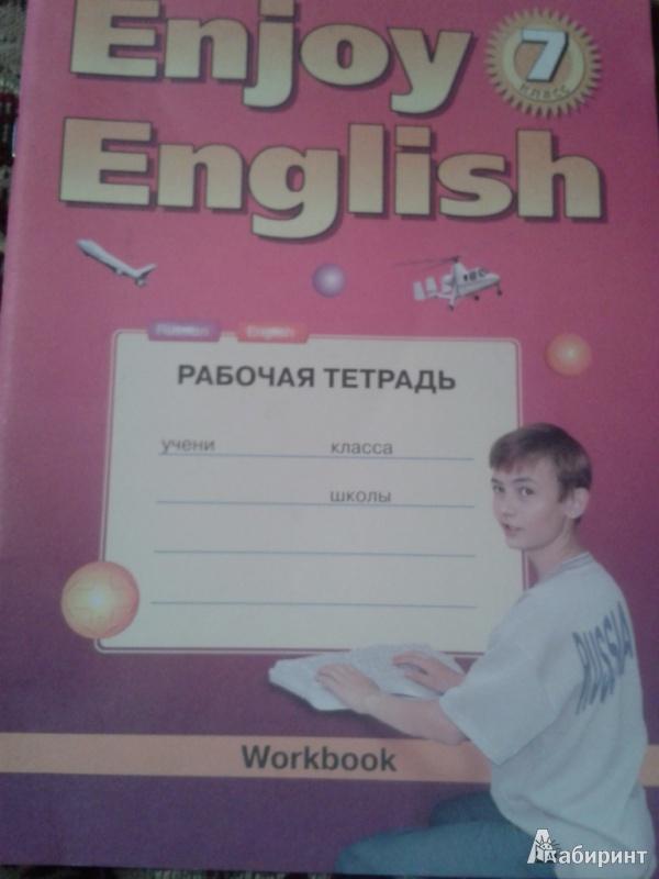 с биболетова класс решебник английский 7 удовольствием