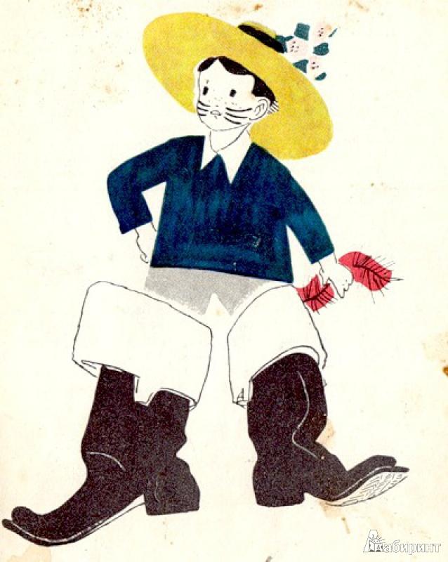 Рисунок по рассказу драгунского кот в сапогах