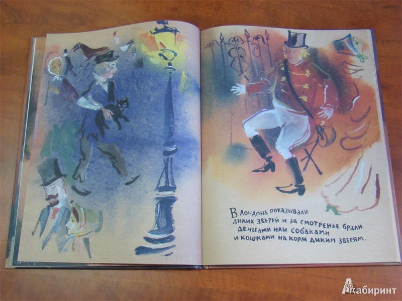 Иллюстрация 1 из 40 для Лев и собачка - Лев Толстой | Лабиринт - книги. Источник: mif