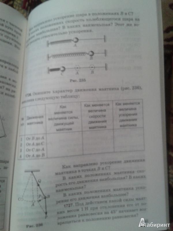50 для книги сборник задач по физике 7 9