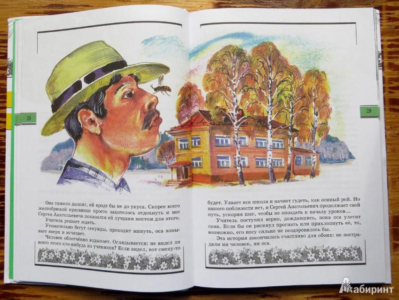 Дон кихот читать на английском