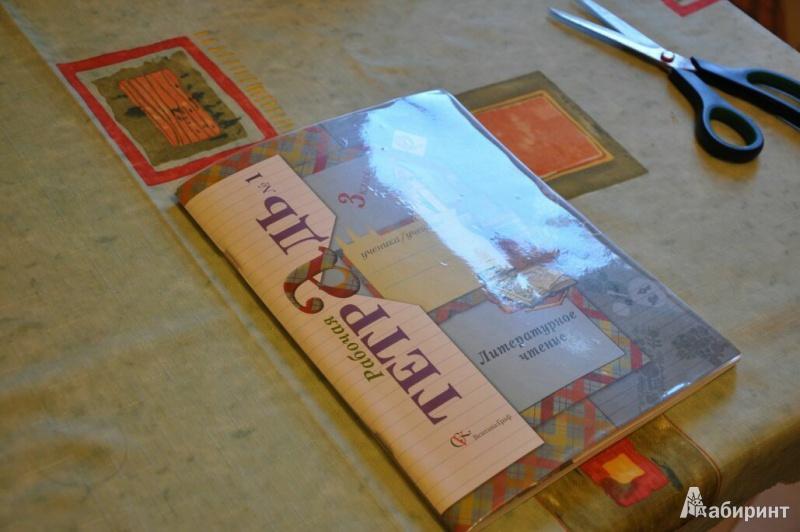 Пленка термоклеевая для учебников как пользоваться.