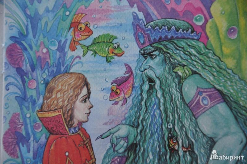 Рисунок морского царя и василисы премудрой