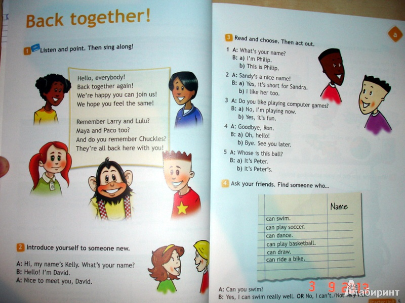 Решебник для 6 Класса по Английскому языку Virginia Evans Jenny Dooley