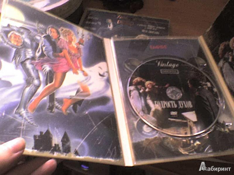 ����������� 1 �� 18 ��� �������� ����� (DVD) - ��� ������� | �������� - �����. ��������: ���� � ������