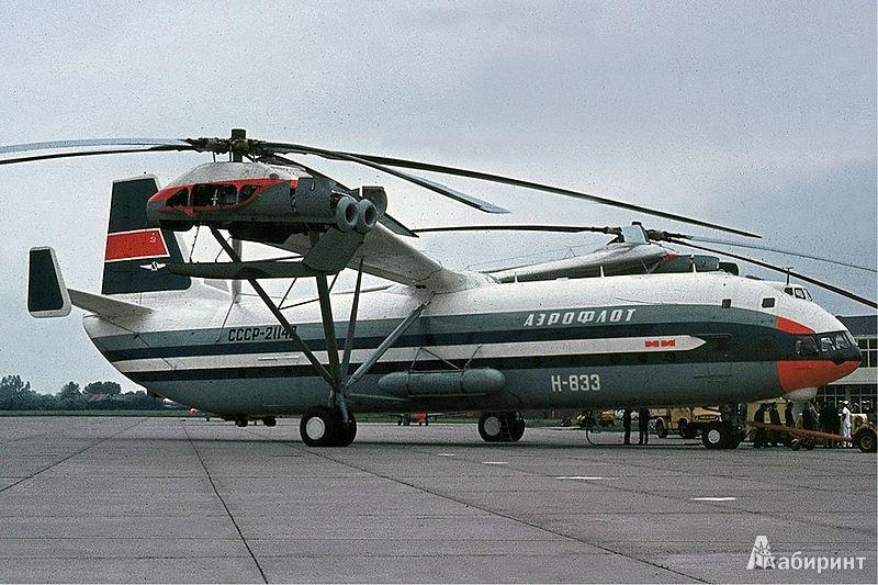 Иллюстрация 1 из 49 для Самолеты и вертолеты - Клайв Глиффорд | Лабиринт - книги. Источник: Safronova Valentina