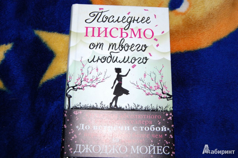 Книга женщины любившие женщин скачать