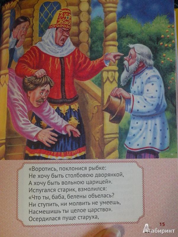 Поздравления с рождеством а.с. пушкина
