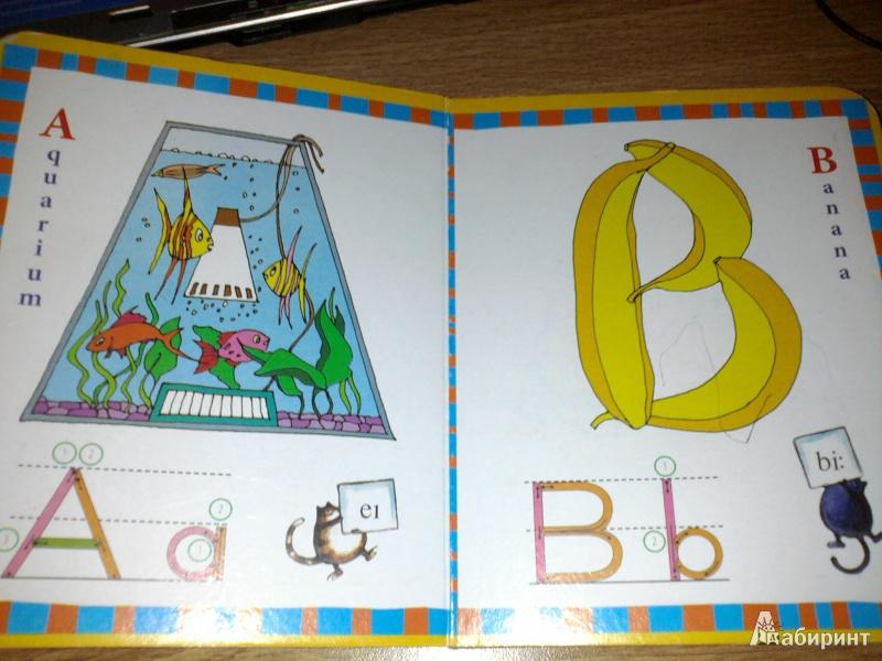 Сделать книжку английского алфавита своими руками