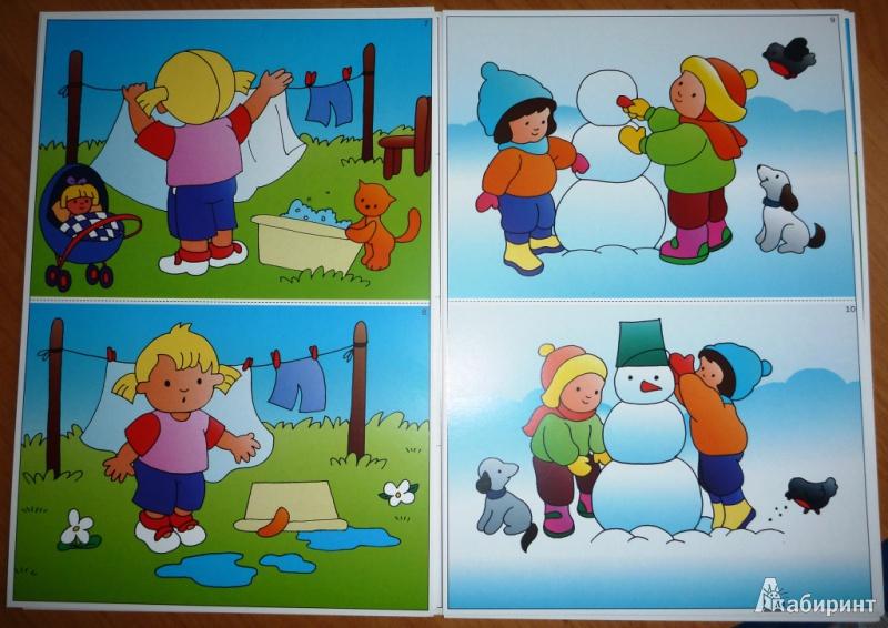 Демонстрационный материал в детском саду