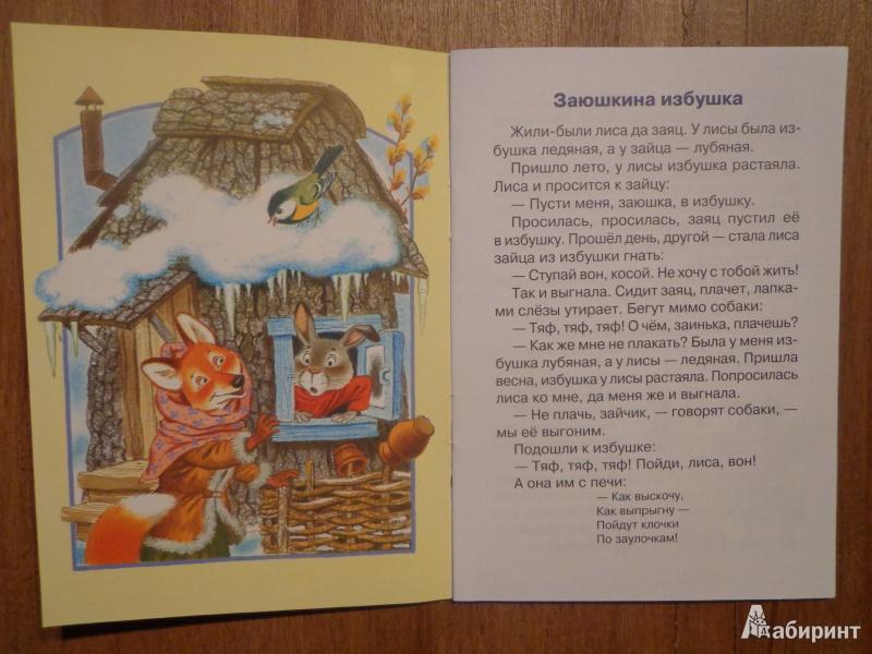 Поделки из бумаги для детей Мастерклассы с фото на любой