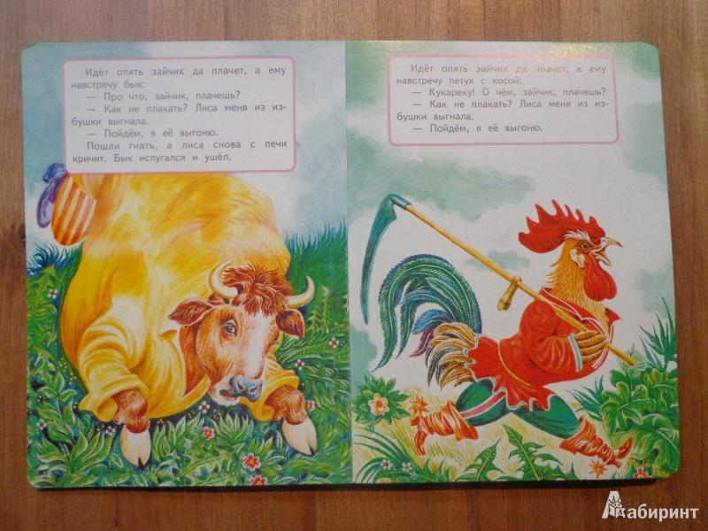 10 из 12 для лиса заяц и петух сказка