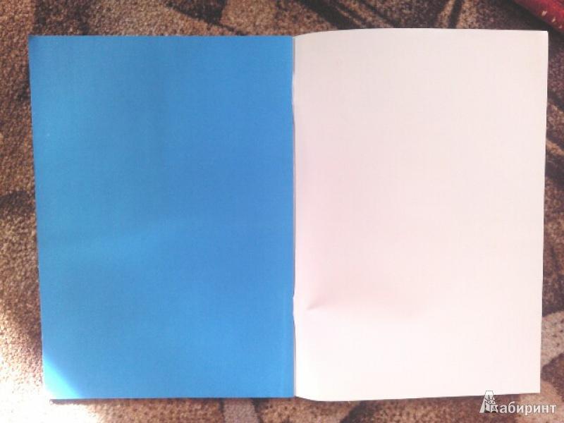 """Иллюстрация 1 из 6 для Набор цветной бумаги """"My Blue Nose"""", А4, 24 листа (56364)   Лабиринт - канцтовы. Источник: Андреева  Мария Павловна"""