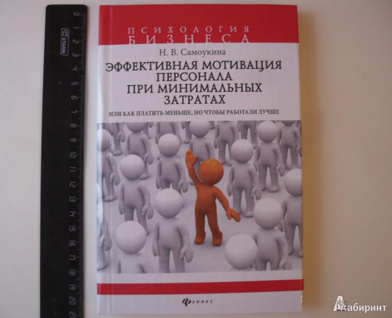Книги по менеджменту - Nashol.com