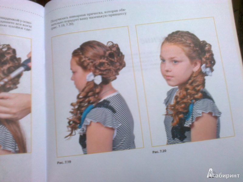 Заплетать косы фото поэтапно для начинающих