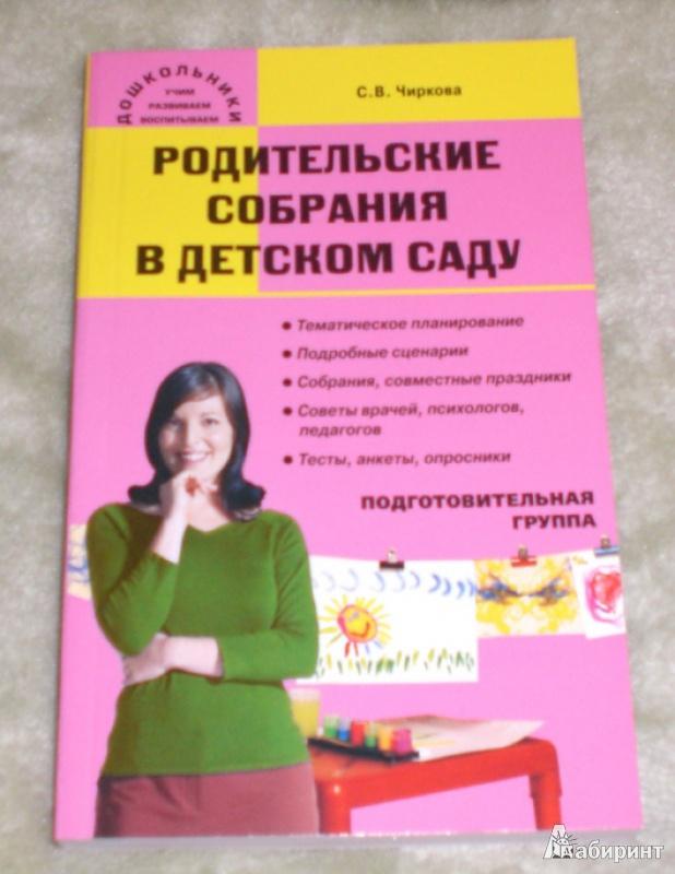 Приказ 10 августа 2012 г. 777 Москва Об