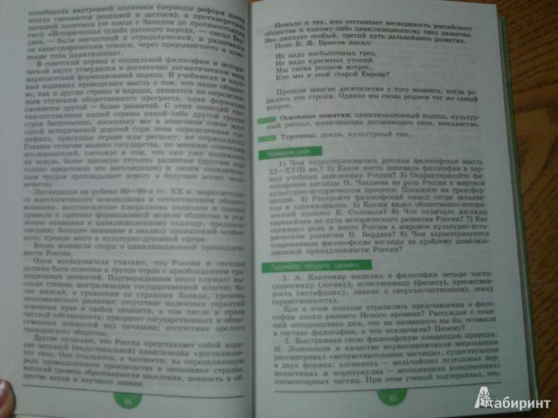 Техническое творчество читать книгу