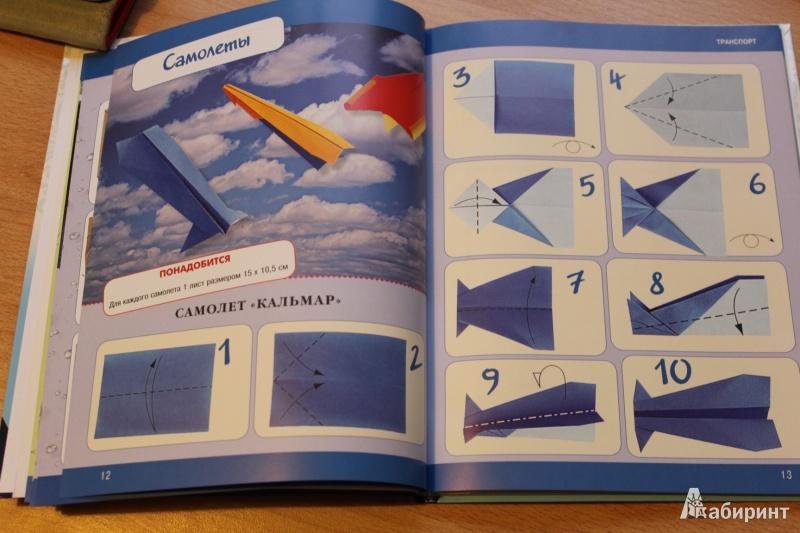 оригами для мальчиков из бумаги схемы