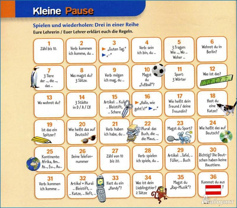 будько учебник немецкого языка: