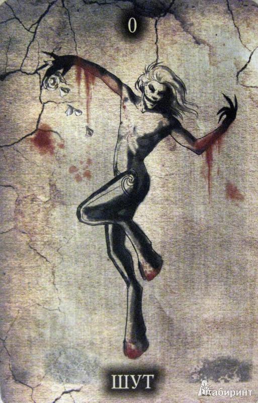 Иллюстрация 1 из 25 для Черное Таро. 78 карт | Лабиринт - книги. Источник: махова  наташа