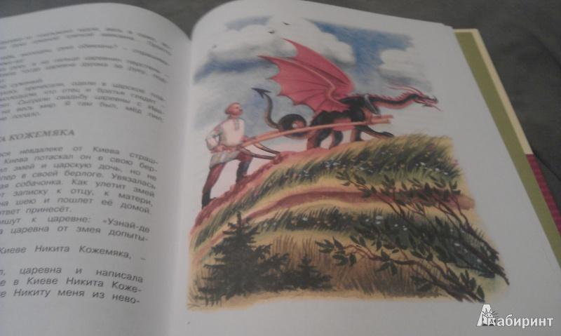 Кацер о.в игровая методика обучения детей пению читать