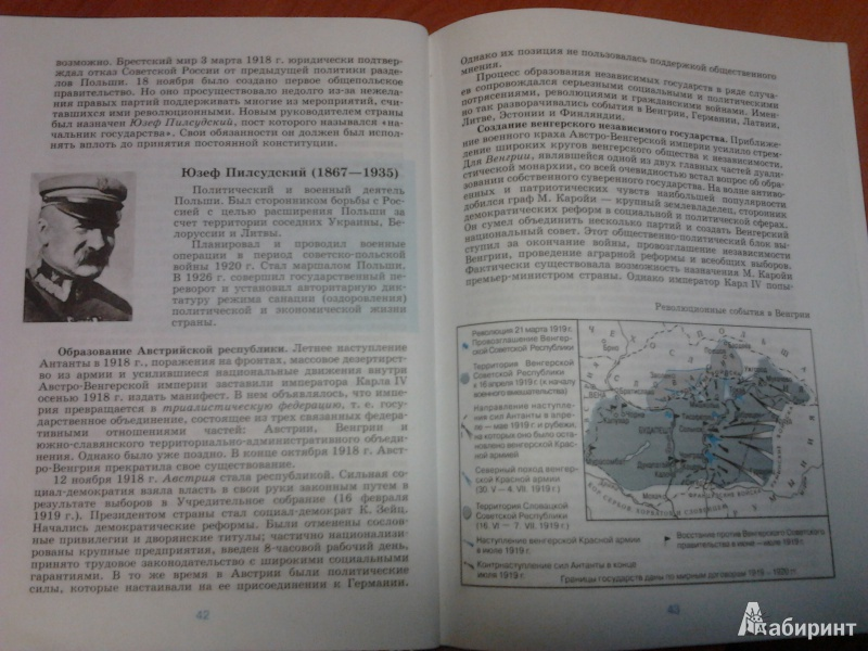 улунян сергеев всеобщая история 11 класс скачать pdf