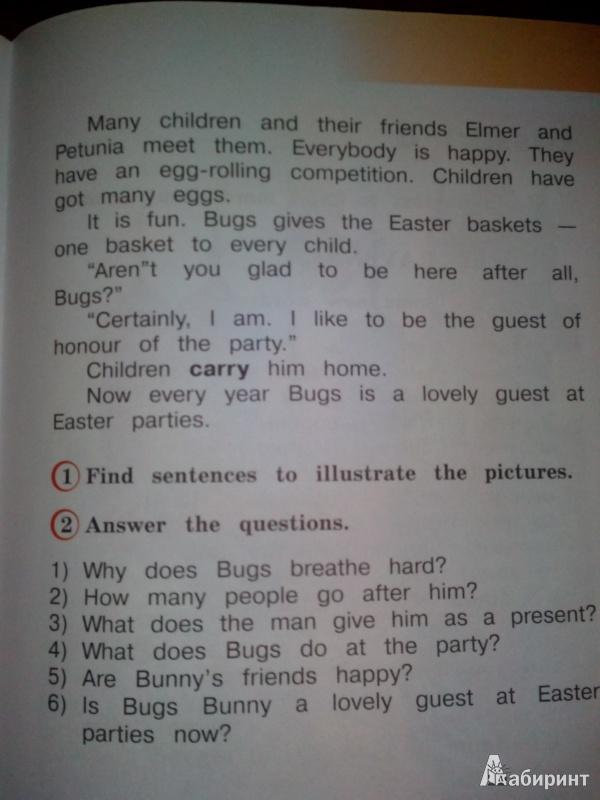 Язык 2 класс книга для чтения фгос