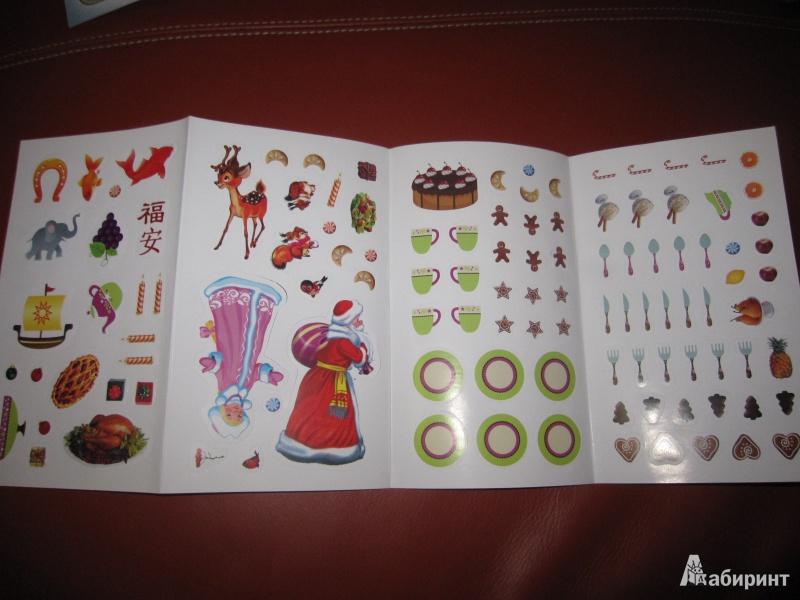 Иллюстрация 1 из 3 для Многоразовые наклейки. К нам идет Новый год! | Лабиринт - книги. Источник: Трифонова  Надежда