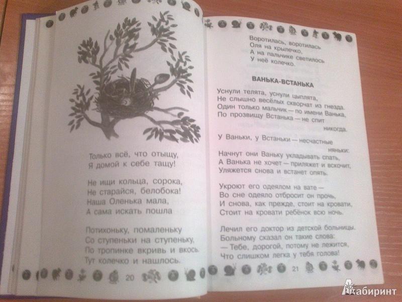 Сказки диснеевские для детей читать