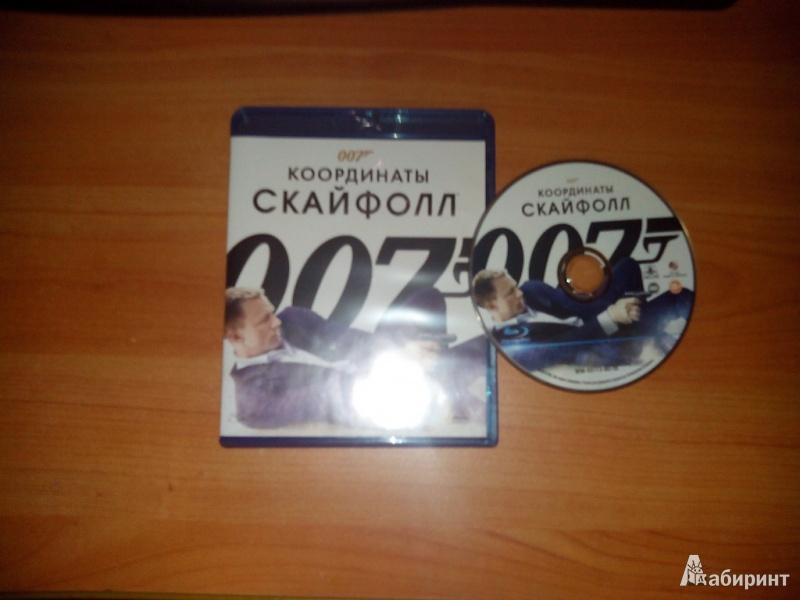 """Иллюстрация 1 из 2 для 007: Координаты """"Скайфолл"""" (Blu-ray) - Сэм Мендес   Лабиринт - видео. Источник: Комедиант"""