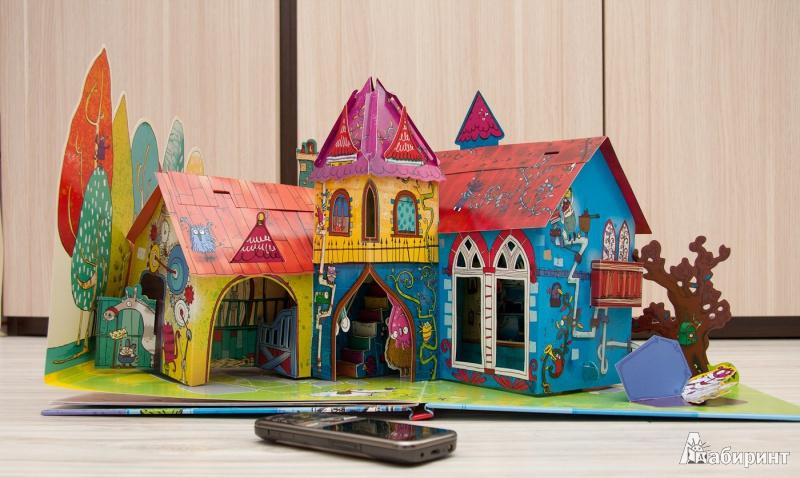 Иллюстрация 13 из 26 для Дом монстриков - Мэгги Бейтсон | Лабиринт - игрушки. Источник: Колышкина  Ольга Владимировна