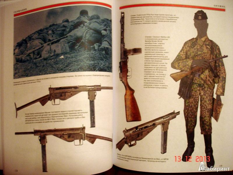 униформа армии германии: