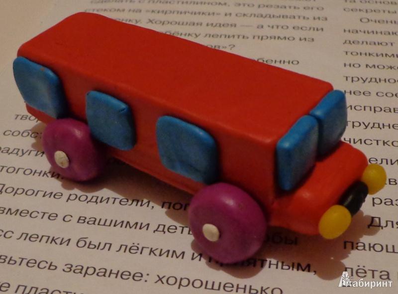 Пластилина поделки как сделать машину