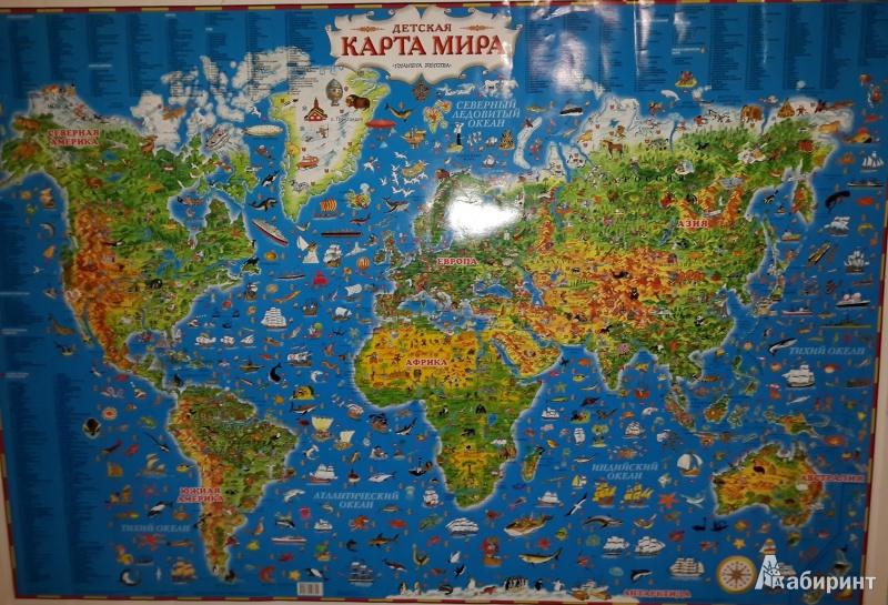 Иллюстрация 1 из 9 для Карта мира детская | Лабиринт - книги. Источник: Рудак  Ольга