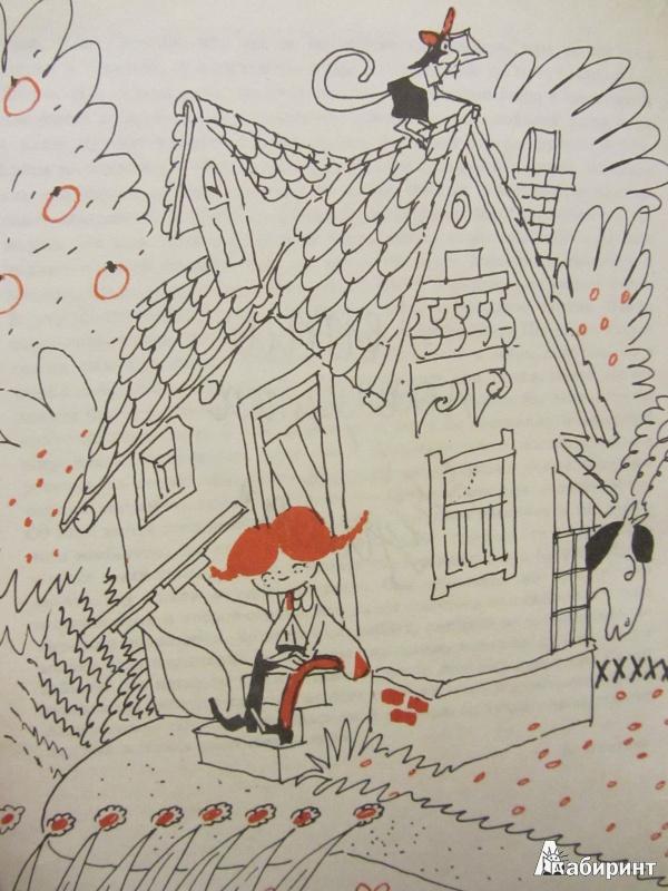 Иллюстрация 1 из 10 для Пеппи Длинныйчулок - Астрид Линдгрен   Лабиринт - книги. Источник: Готлиб  Юля