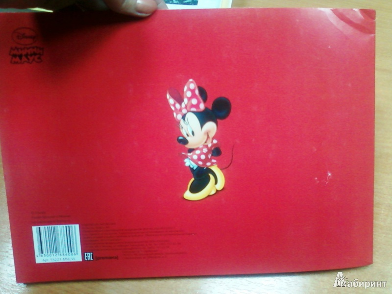 """Иллюстрация 1 из 4 для Альбом 40 листов """"Minnie Mouse"""" (55223-MM/VL)   Лабиринт - канцтовы. Источник: lettrice"""