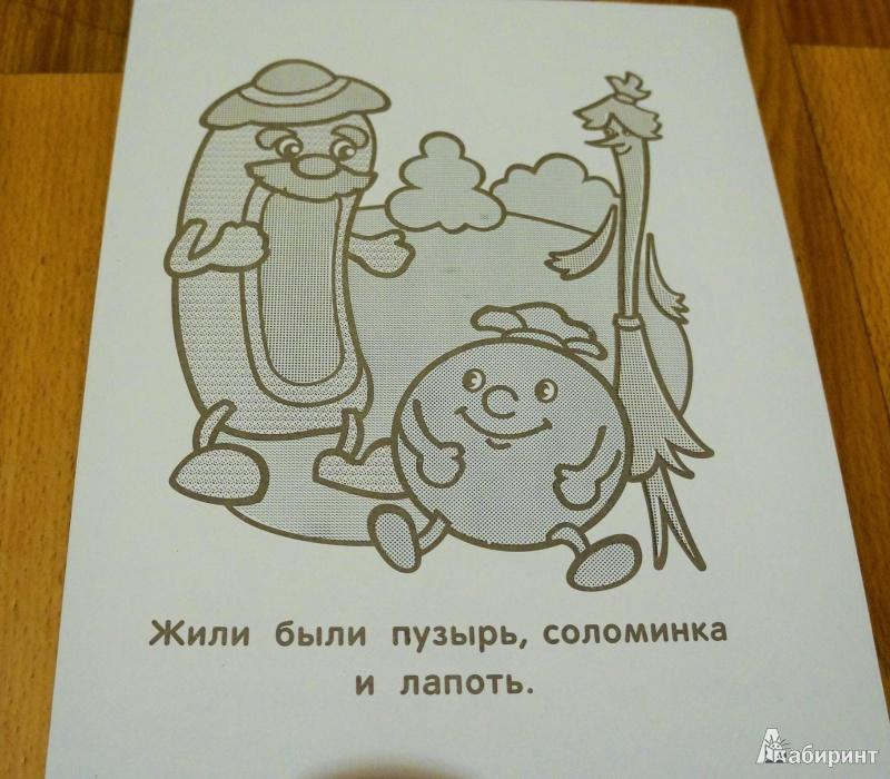 Рисунки соломинкой