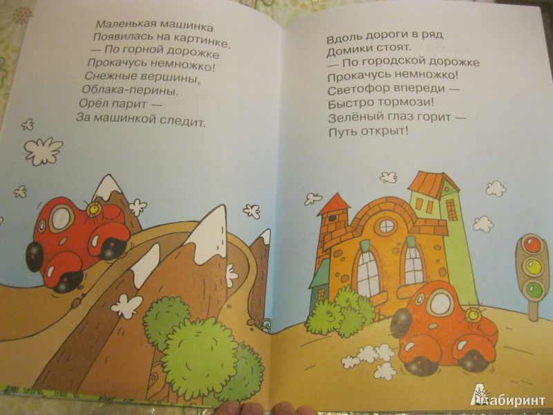 Сказка о царе салтане читать текст краткое