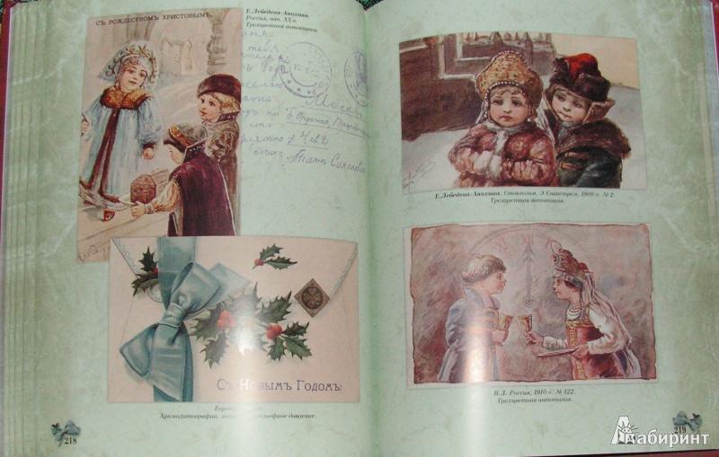 Книжный лабиринт открытки 93