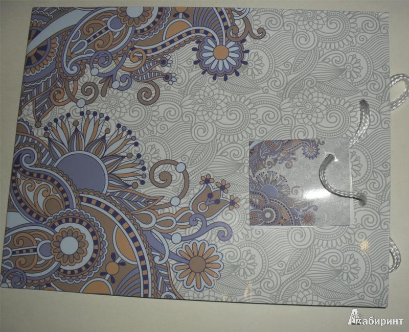 Иллюстрация 1 из 5 для Пакет бумажный для сувенирной продукции 17,8x22,9x9,8 (32523) | Лабиринт - сувениры. Источник: olnlo