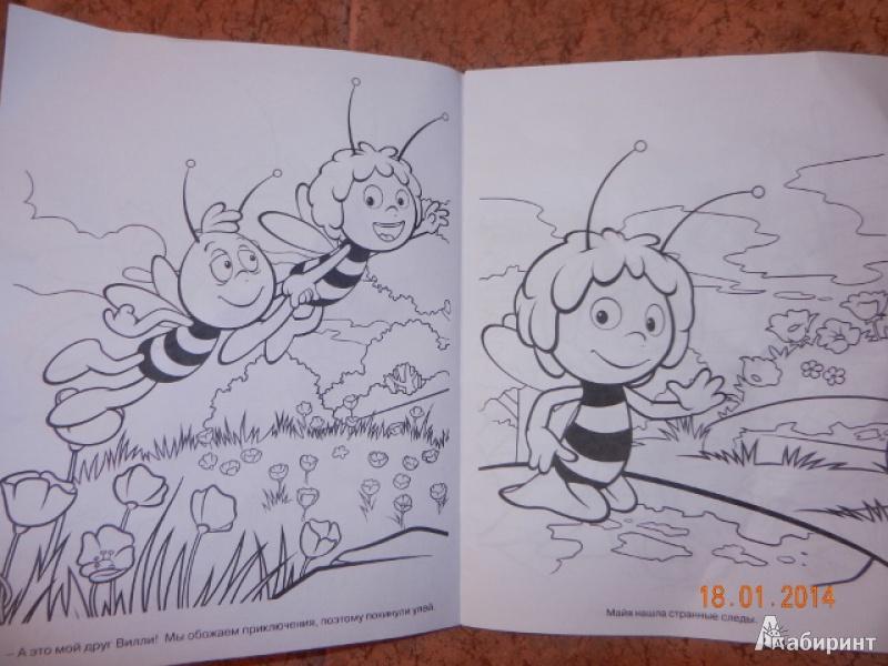 Иллюстрация 1 из 13 для Волшебная раскраска. Пчелка Мая (№13156)   Лабиринт - книги. Источник: Гаврилова  Татьяна