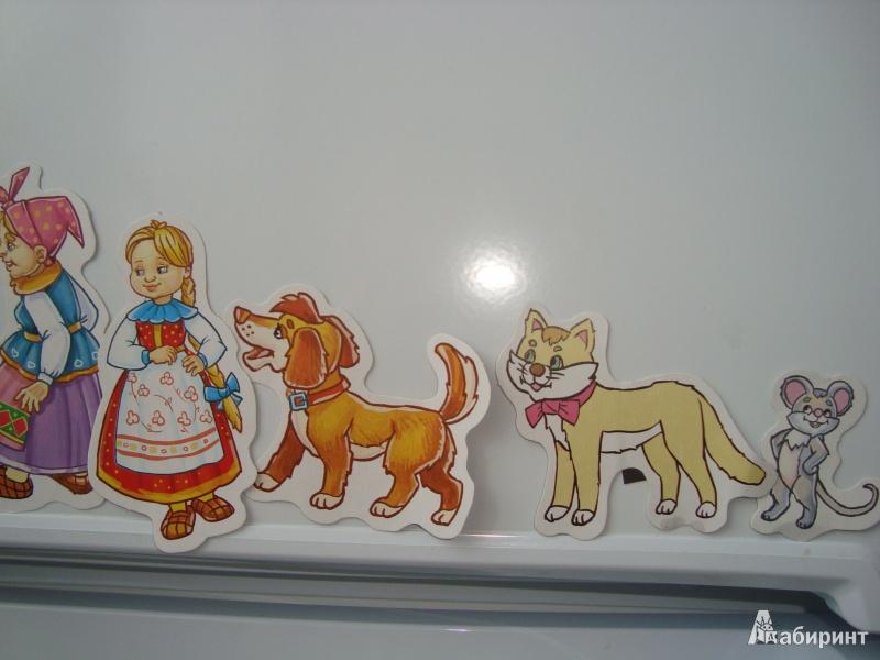 Иллюстрация 1 из 4 для Репка. Карточки на магнитах   Лабиринт - книги. Источник: Воробьёва  Ольга Викторовна