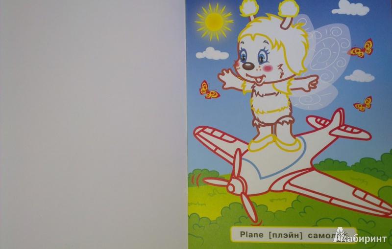 Иллюстрация 1 из 7 для Игрушки - Татьяна Ванагель | Лабиринт - книги. Источник: Katty