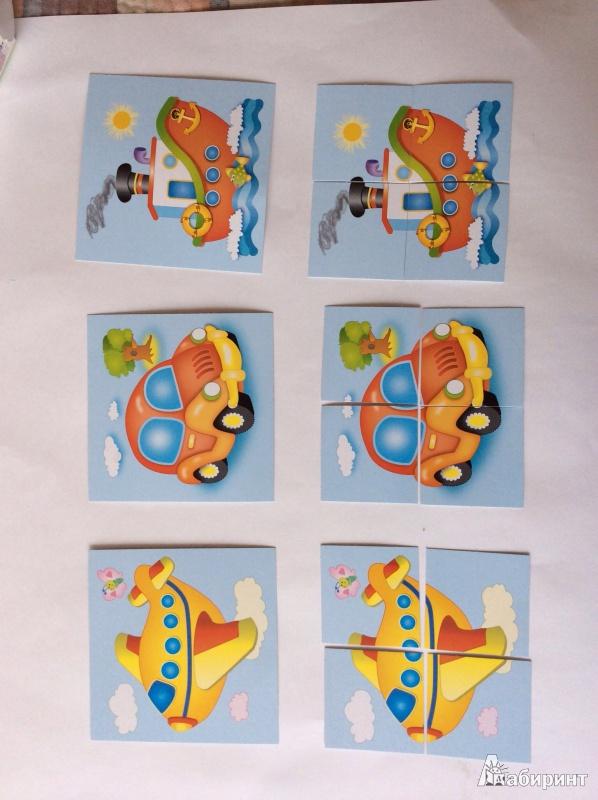 Иллюстрация 1 из 8 для Разрезные картинки. Едем, плывем, летим   Лабиринт - игрушки. Источник: Недопекина  Евгения