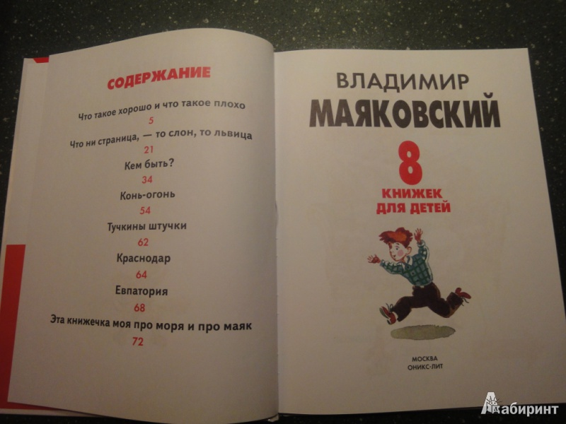 Шаламов стихи скачать mp3