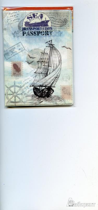 Иллюстрация 1 из 9 для Обложка для паспорта (32402) | Лабиринт - канцтовы. Источник: Шумиличева  Валентина Васильевна