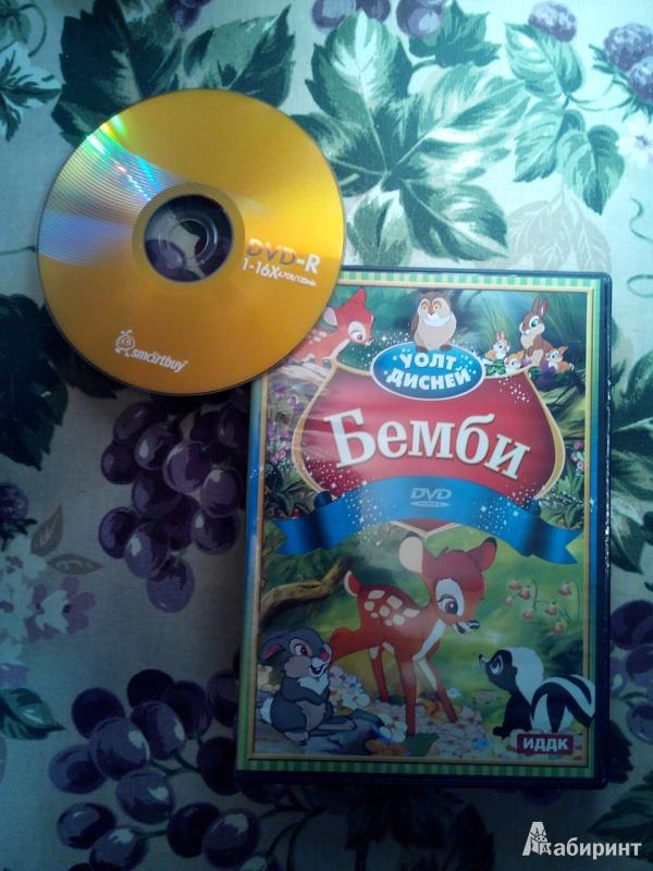 Иллюстрация 1 из 16 для Уолт Дисней. Бемби (DVD) - Дэвид Хэнд   Лабиринт - видео. Источник: Гусева  Анна Сергеевна